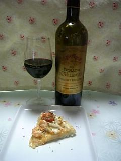 イタリアンな夕食?