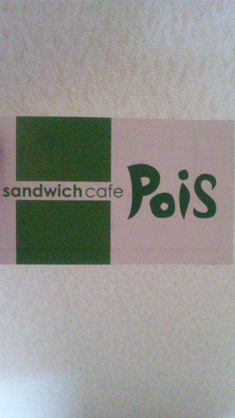 サンドイッチカフェ