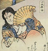 姫路城にまつわる話 〜最終話〜